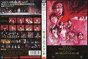 [DVD他]東京03 FROLIC A HOLIC ラブストーリー 取り返しのつかない姿/中古DVD【中古】【P10倍♪8/2(金)20時〜8/19(月…