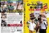 [DVD他]ローカル路線バス乗り継ぎの旅THEMOVIEin台湾/中古DVD【中古】