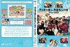 (特典付き)[DVD他]チェキッ娘in旅立ちLIVETheDVD/中古DVD【中古】