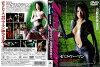 (日焼け)[DVD邦]ZeroWOMANゼロウーマン最後の指令[小野砂織]/中古DVD【中古】