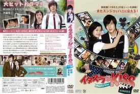(日焼け)[DVD洋]イタズラなKiss Playful Kiss 劇場編集版/中古DVD【中古】【P10倍♪6/14(金)20時〜6/26(水)10時迄】
