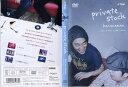 [DVD他]private stock バナナマン/中古DVD【中古】【P10倍♪8/2(金)20時〜8/19(月)10時迄】