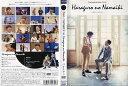 [DVD他]bananaman live Haraguro no Namaiki 腹黒の生意気 バナナマン/中古DVD【中古】【P10倍♪8/2(金)20時〜8...