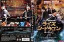 [DVD洋]ライズ オブ シードラゴン 謎の鉄の爪/中古DVD【中古】【P10倍♪10/15(木)0時〜10/26(月)10時迄】
