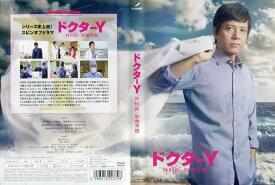 [DVD邦]ドクターY 外科医 加地秀樹 [勝村政信]/中古DVD【中古】【P10倍♪1/9(木)20時〜1/20(月)10時迄】