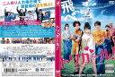 [DVD邦]トリガール! [土屋太鳳]/中古DVD【中古】【P10倍♪10/15(木)0時〜10/26(月)10時迄】
