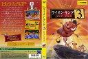 [DVDアニメ]ライオン キング3 ハクナ マタタ(ジャケット違い) [ディズニー]/中古DVD【中古】【P10倍♪11/29(金)20…