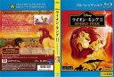 BDアニメ/ライオン キングII SIMBA'S PRIDE シンバズ プライド(ジャケット違い)[ディズニー]/中古BD(ブルーレイ…