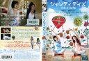 (日焼け)[DVD邦]シャンティ デイズ 365日、幸せな呼吸/中古DVD【中古】【P10倍♪7/19(金)20時〜7/31(水)10時迄】