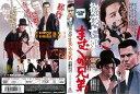 【懐かし作品】[DVD邦]懲役太郎 まむしの兄弟 [菅原文太]/中古DVD【中古】