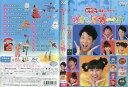 (日焼け)[DVD他]NHK おかあさんといっしょ 最新ソングブック カオカオカ〜オ/中古DVD【中古】