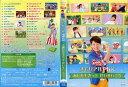[DVD他]NHK おかあさんといっしょ メモリアルPlus プラス あしたもきっと だいせいこう/中古DVD【中古】