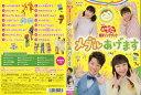 (日焼け)[DVD他]NHK おかあさんといっしょ 最新ソングブック メダルあげます/中古DVD【中古】