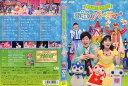 [DVD他]NHK おかあさんといっしょ ファミリーコンサート みんなでおどろう♪お城のパーティー/中古DVD【中古】