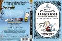 (日焼け)[DVDアニメ]スヌーピーと幸せのブランケット/中古DVD【中古】【P10倍♪10/15(木)0時〜10/26(月)10時迄】
