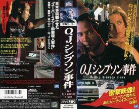 【VHSです】O.J.シンプソン事件|中古ビデオ [K]【中古】【P15倍♪10/15(金)0時〜10/25(月)23時59分迄】