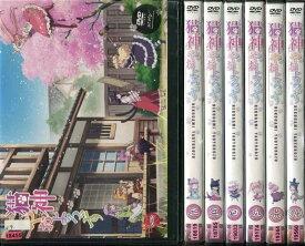 (日焼け)猫神やおよろず 1〜6+OVA (全7枚)(全巻セットDVD)/中古DVD[アニメ/特撮DVD]【中古】