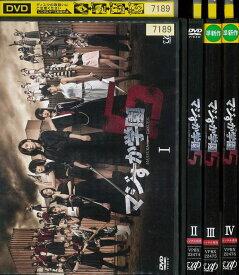 (日焼け)(H)マジすか学園5 1〜4 (全4枚)(全巻セットDVD)/中古DVD[邦画TVドラマ]【中古】