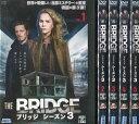 THE BRIDGE ブリッジ シーズン3 1〜5 (全5枚)(全巻セットDVD)【レンタル落ち中古】[洋画/海外ドラマ]【P5倍♪9/25(土)…