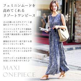 選べる5タイプマキシ丈ワンピースパーティードレス結婚式ドレス二次会結婚式ドレス
