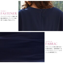 https://image.rakuten.co.jp/smileorchid/cabinet/2016aw/yimo16600-107.jpg