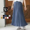 Skirt00002 1