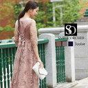 結婚式 ワンピース パーティードレス 花柄 刺繍 シースルー ドレス 二次会 フォーマル お呼ばれ ロング マキシ ロング…