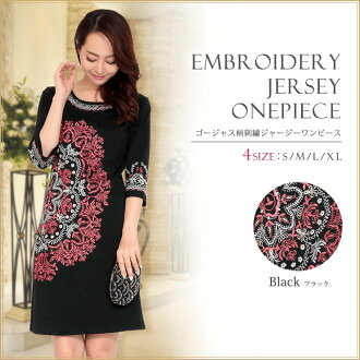 Back in stock by popular! ★ gorgeous pattern embroidery ジャージワン piece [exotics / small /s/7 / 13 / large size XL / fall/winter / long sleeve / limited / ethnic / sale / %OFF/ import / Europe / women /
