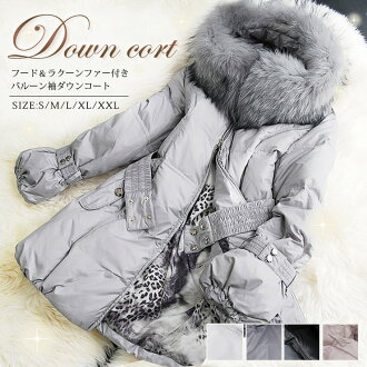 ★Furthermore, I evolve! 2,000 pieces of total bursts! An explosion of popularity! Rakuten ranking regular customer! The / ethnic / Lady's / fur farewell party / graduation ceremony that there is the small size that XXL/ which balloon sleeve down coat jac
