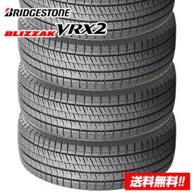 【2019年製 在庫有/正規品】ブリヂストン ブリザック BLIZZAK VRX2 205/60R16 92Q スタッドレスタイヤ4本セット