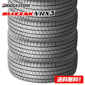 【2021年製 在庫有/正規品】ブリヂストン ブリザック BLIZZAK VRX3 195/65R15 91Q 新品スタッドレスタイヤ4本セット