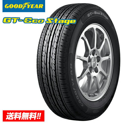 【3%OFFクーポン対象】【2018年製 在庫有/正規品】グッドイヤー GT-Eco Stage ジーティー エコステージ 175/65R15 84S サマータイヤ