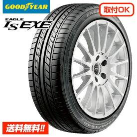 【2020年製 在庫有/正規品】グッドイヤー イーグル エルエス エグゼ EAGLE LS EXE 205/50R17 93V XL 新品サマータイヤ 単品