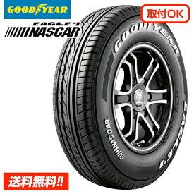 【取付対象】【2020年製 在庫有/正規品】グッドイヤー EAGLE #1 NASCAR ナスカー 215/60R17C 109/107R バン&ライトトラック用タイヤ 単品