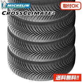 【 2021年製 在庫有/正規品 】ミシュラン クロスクライメート ツー CROSSCLIMATE 2 195/60R16 93H XL 新品オールシーズンタイヤ4本セット