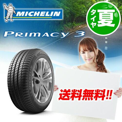 【在庫有/正規品】ミシュラン プライマシー3 225/50R17 98Y XL サマータイヤ