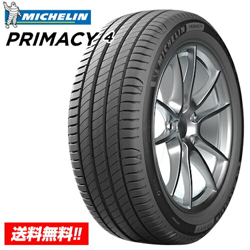 【2018年製 在庫有】ミシュラン プライマシー4 225/45R17 94W XL サマータイヤ 【PRIMACY3 後継タイヤ】