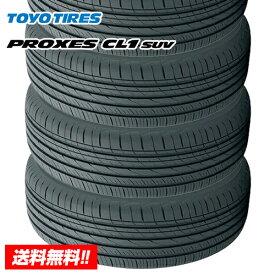 【 2021年製 在庫有/正規品 】 トーヨー TOYO プロクセス・シーエルワン エスユーブイ PROXES CL1 SUV 225/55R19 99V SUV 新品 低燃費 サマータイヤ 4本セット