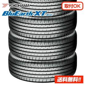 【2020-21年製 在庫有】ヨコハマタイヤ ブルーアース BluEarth-XT AE61 225/60R17 99V 新品サマータイヤ 4本セット ■ラベルなし
