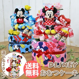 尿布蛋糕迪士尼nuigurumi男人的子女的孩子米奇明妮泰国面包珀斯玩具分娩祝贺尿布蛋糕名进入,含气球名的有机毛巾漂亮的礼物婴儿婴儿礼物祝贺婴儿礼物分娩祝贺尿布蛋糕Smilepop