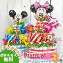 おむつケーキ ディズニー 送料無料 男の子 女の子 贈り物 mikihouse おもちゃ パンパース 出産祝い 名入れ バルーン …