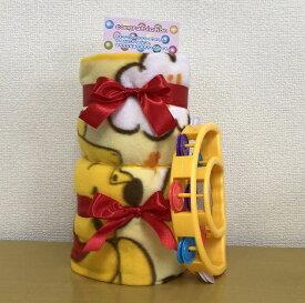 おむつケーキ 送料無料(本州) くまのプーさん ブランケット付 おむつケーキ 2段 ディズニー 出産祝い 名入れ 男の子 女の子 おむつケーキ