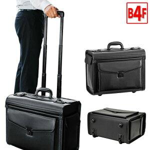 取寄品 ビジネスバッグ ビジネス鞄 トロリーバー付き2輪パイロット フライトケース アタッシュケース 20029 メンズキャリー 送料無料