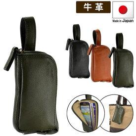 取寄品 ビジネスバッグ ビジネス鞄 日本製 BC牛革スマホケース スマホポーチ スマートフォン ケース鞄 25852 メンズポーチ 送料無料