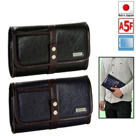 取寄品 ビジネスバッグ ビジネス鞄 日本製 A5F クラッチバッグ セカンドバッグ フォーマルバッグ タブレット対応 手持ち 25864 メンズクラッチバッグ 送料無料