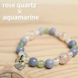 天然石 ローズクォーツ紫 パワーストーン ブレスレット SS015 レディース バングル 腕輪 数珠 アミュレット 開運風水 送料無料