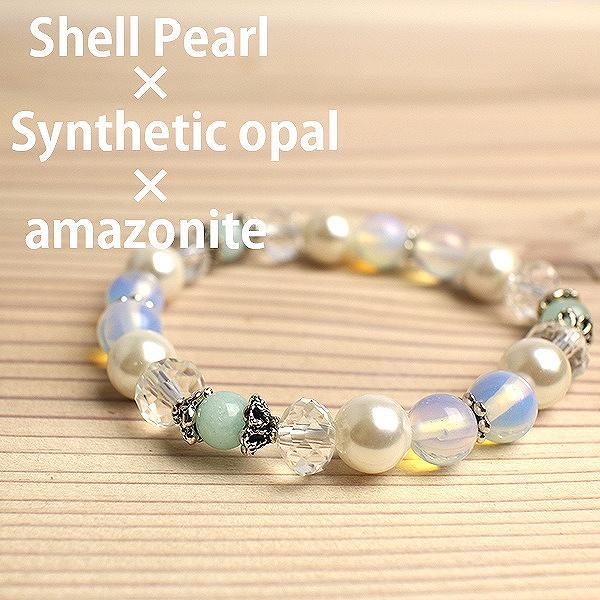 天然石 アマゾナイト オパール シェルパール パワーストーン ブレスレット SS020 レディース バングル 腕輪 数珠 アミュレット 開運風水 auktn 送料無料