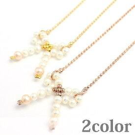 パール調デザインビーズのリボンモチーフネックレス パールデザインのリボンチャーム 真珠風デザイン SPST008 レディースネックレス necklace 送料無料