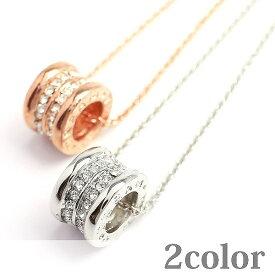 Rakuten Fashion THE SALE 10%OFF ラインストーン&シンプルデザインのリングペンダントトップネックレス リングチャーム SPST021 レディースネックレス necklace 送料無料