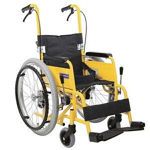 直送品A カワムラサイクル 車椅子 車いす 車イス アルミ自走車いす 子供用 フレームイエロー 介護用品 介護 KAC-N32 同梱不可 代引不可